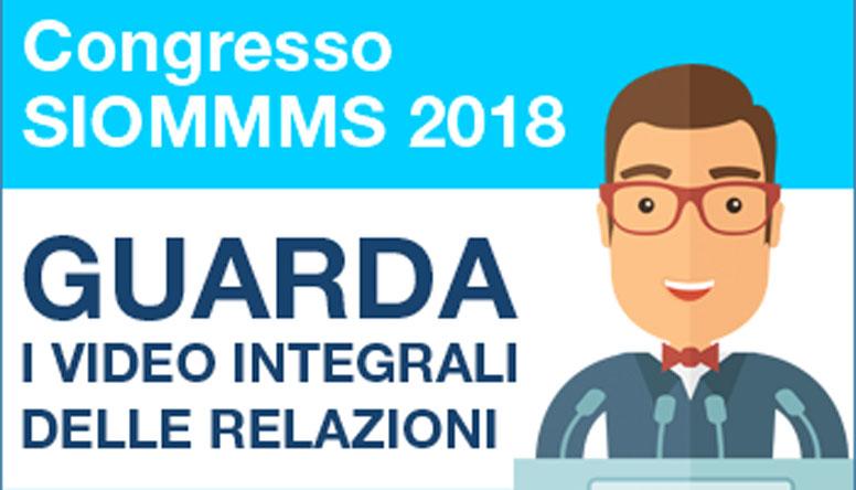 Disponibili le relazioni integrali del congresso SIOMMMS 2018